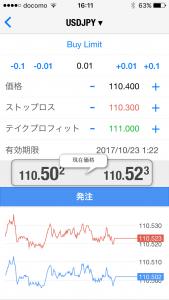 iPhoneMT4